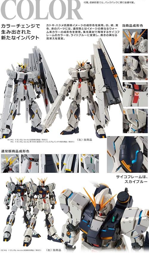 20160923_new-gun_hws_05.jpg