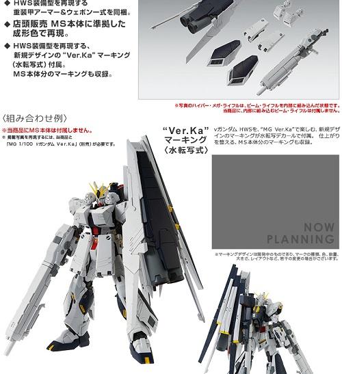 20160923_new-gun_hws_09.jpg