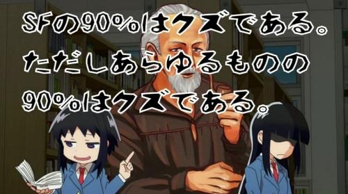 BJ02004.jpg