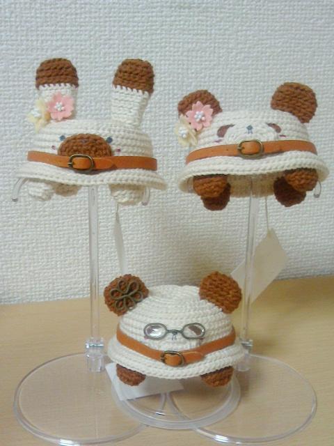 編みぐるみ帽子2