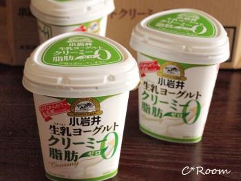 モラタメ-生乳ヨーグルト01