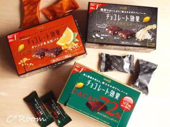 チョコレート効果04