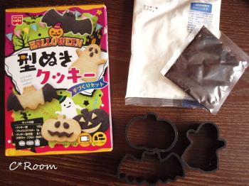 食品(アイシングクッキー)02