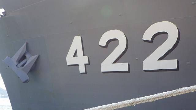 USER2638.jpg