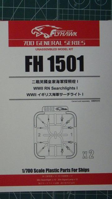 USER2816.jpg