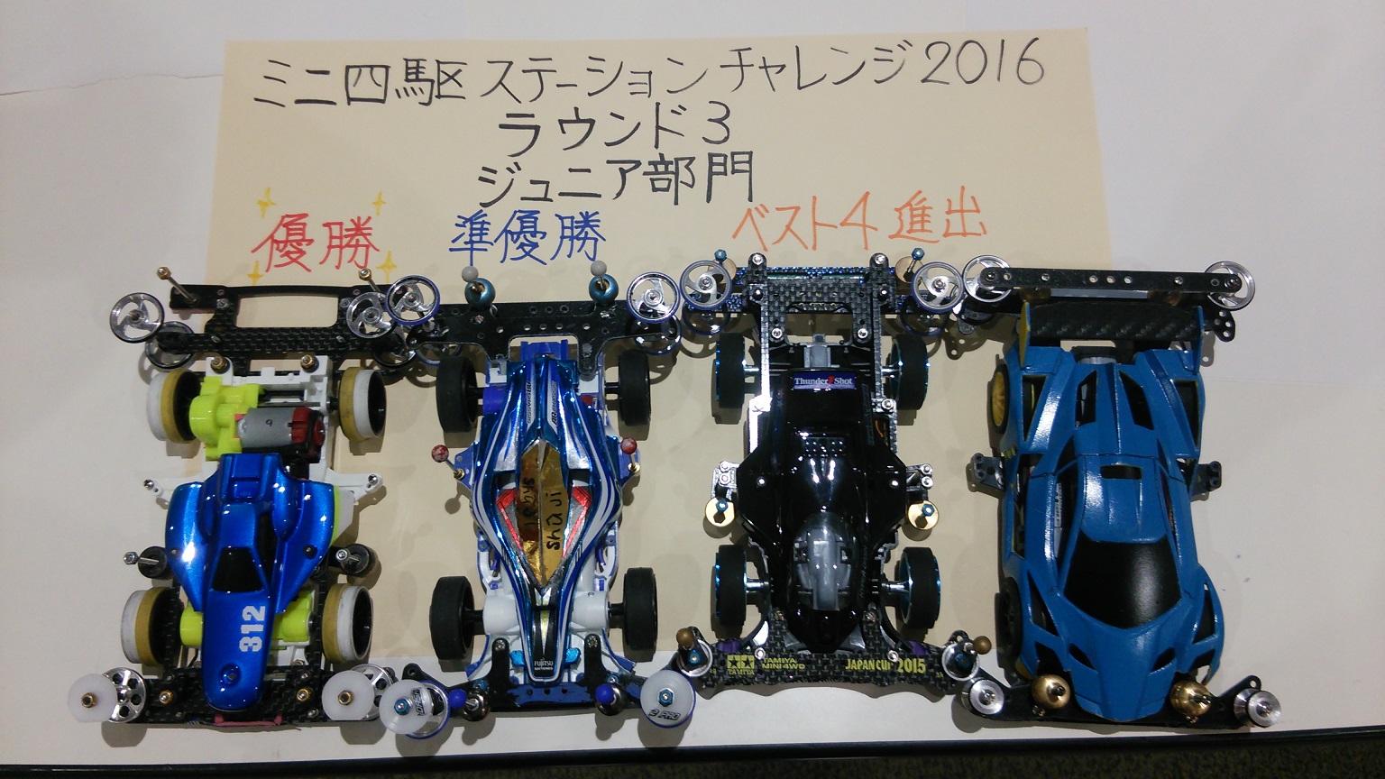DSC_0140_201611011829238dc.jpg