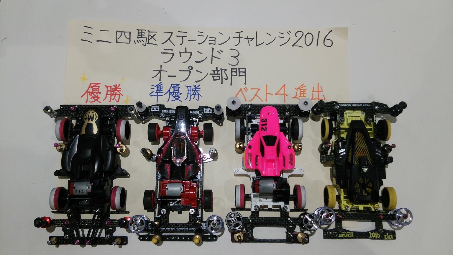 DSC_0141_20161101185000845.jpg