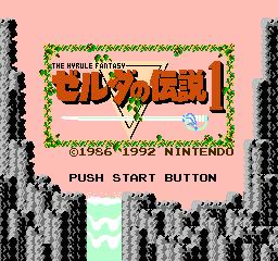 Zelda1 (10)