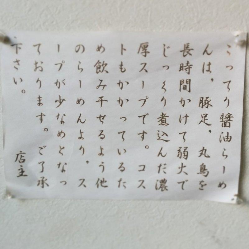 161010_04.jpg