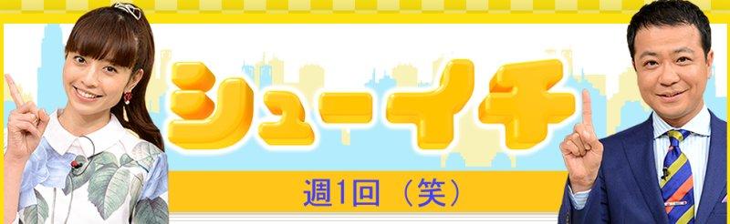 syuichi.jpg