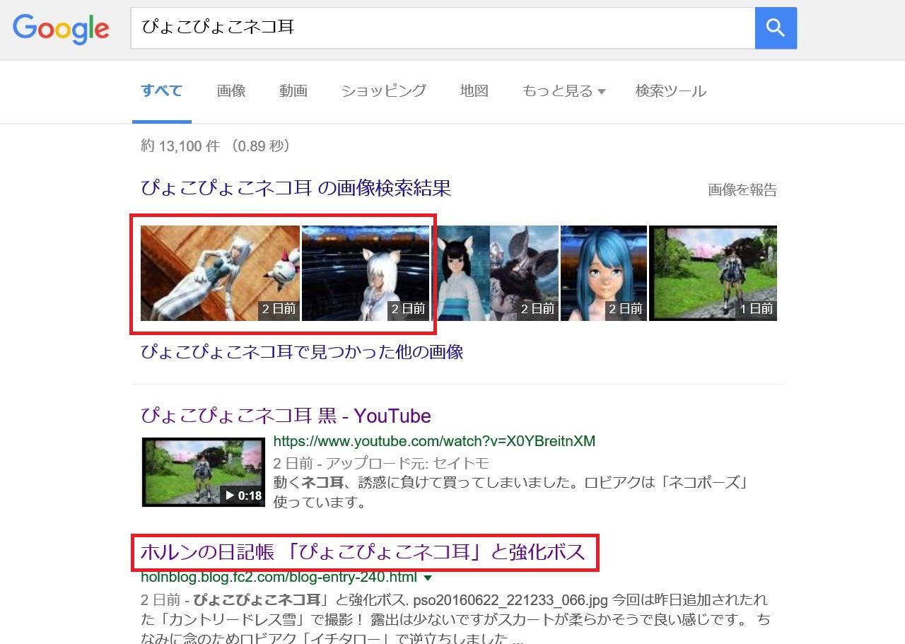 googleken.jpg