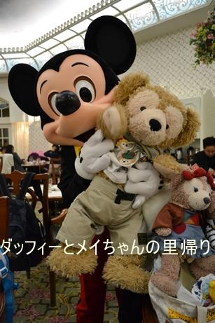 2016-5-3用 (5)