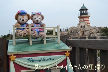 2016-5-1 5-12用 (2)