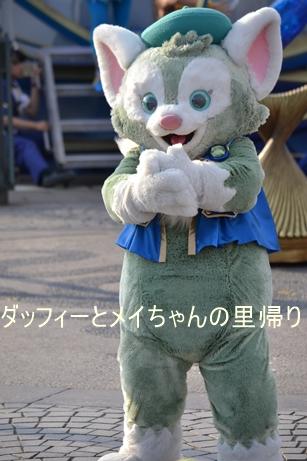 2016-5-15 6-4用 (2)