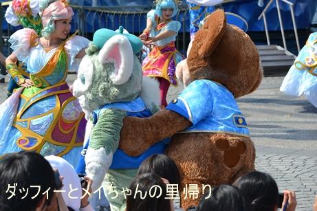 2016-5-15 6-6用 (2)