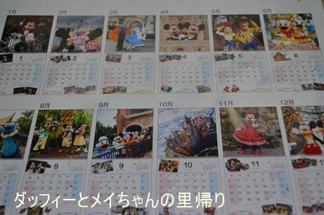 2016-9-5用 (2)