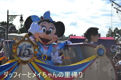 2016-9-5 9-10用 (2)