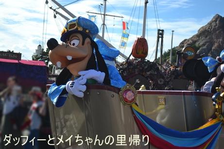 2016-9-5 9-10用 (4)