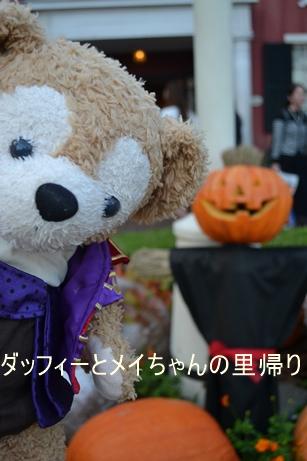 2016-10-2 10-19用 (4)