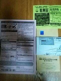 20160630_213645.jpg