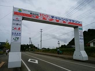 20160929_110211_改