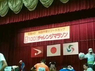 20160929_110225_改
