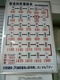 20160930_202947_改
