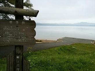 20160930_203004_改