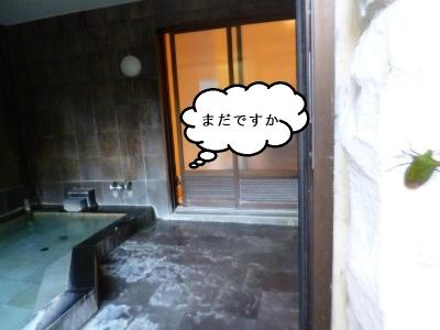 軽井沢ジャルディーノ
