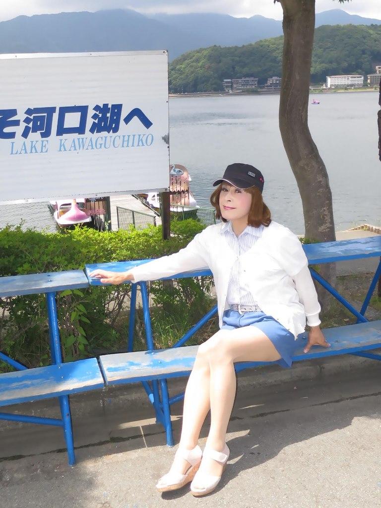 河口湖ショーパンA(5)