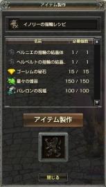 20160627_5.jpg