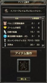 20160722_1.jpg