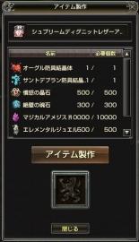 20160725_6.jpg