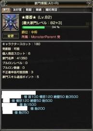 20160725_7.jpg