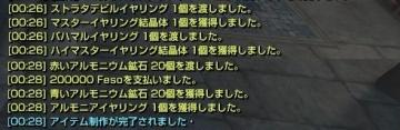 20160726_6.jpg