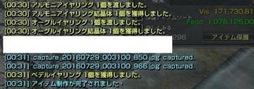 20160729_6.jpg