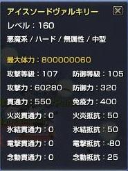 20160731_5.jpg