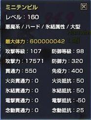 20160731_6.jpg
