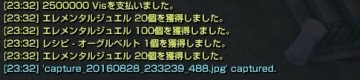20160829_5.jpg
