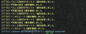 20160930_5.jpg