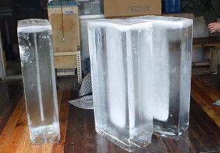 枚方凍氷s039
