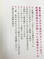 sousisya_Book1