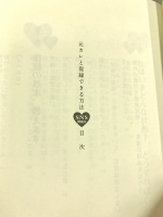 sousisya_Book2