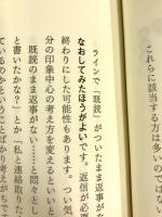 sousisya_Book3