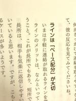 sousisya_Book4