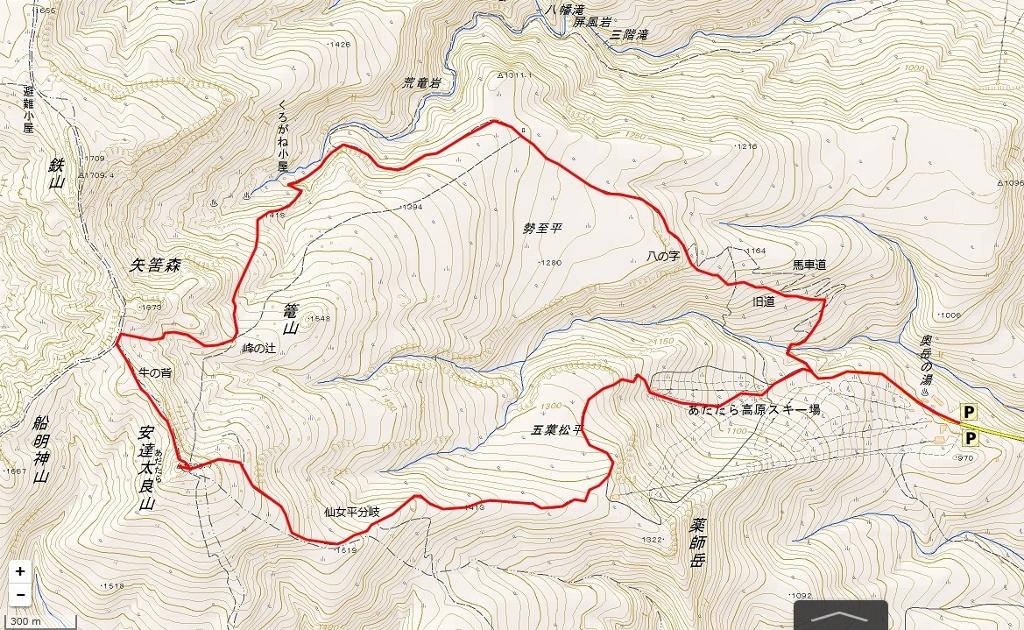 安達太良山 (1024x630)