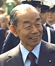 Takeo_Fukuda_1977_adjusted.jpg