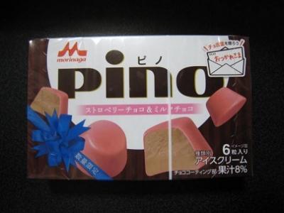 ピノストロベリーチョコ&ミルクチョコ