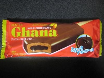 ガーナチョコソースinチョコバー