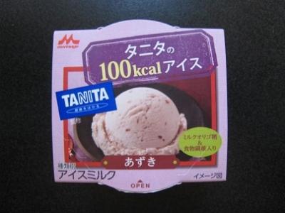 タニタの100kcalアイスあずき